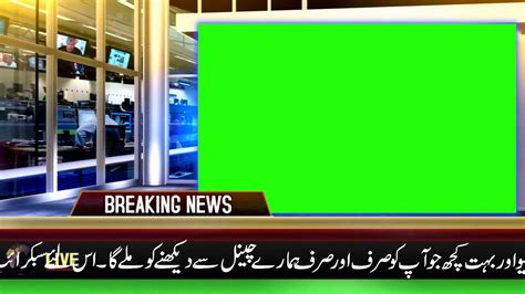 After Effects News Background Templates With Motion Green