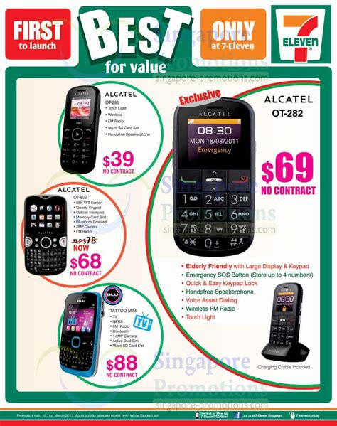 That's how credit cards work: 7-Eleven Alcatel & Blu Mobile Phone Offers 21 Dec 2012 ...