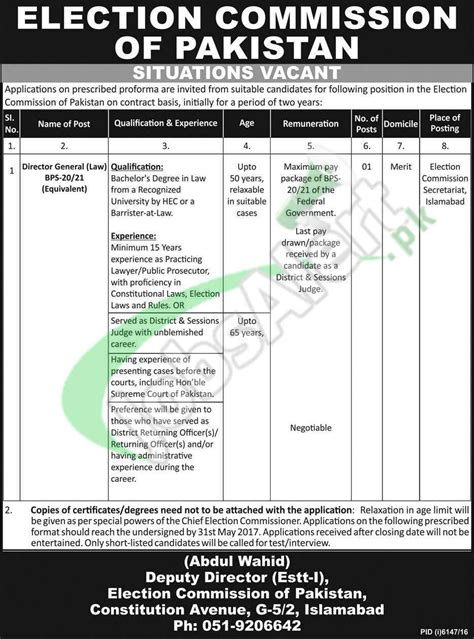 ecp may 2017 application form for director general in pakistan