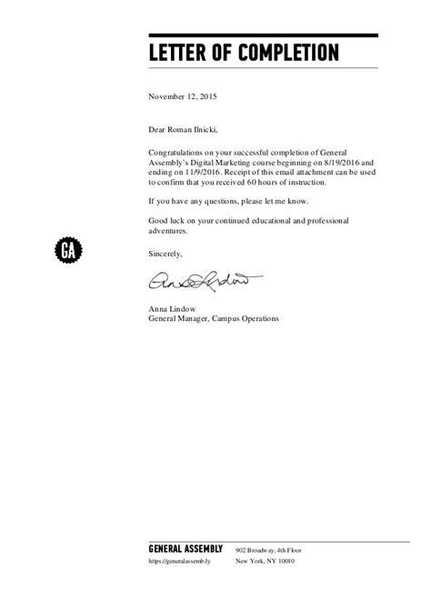 community service completion letter letter of completion ilnickir bu edu 1447359973 20922   letterofcompletionilnickirbuedu1447359973 1 638