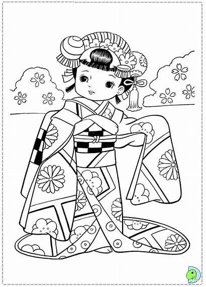 Coloring Japanese Dinokids Geisha Malvorlagen Desenhos Japonesas