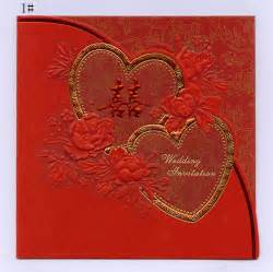 wedding invitations cards china wedding invitation card c602 china cards card