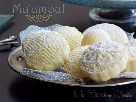 cuisine italienne dessert recette maamoul le cuisine de samar