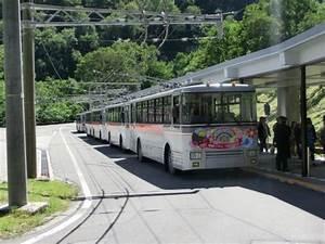 路線(トンネル) - Picture of Kanden Tunnel Trolley Bus, Tateyama ...