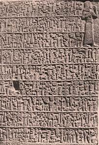 Writing - Indus Valley Civilization