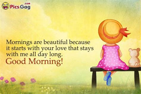 mornibg wishes to elders morning quotes for boyfriend quotesgram