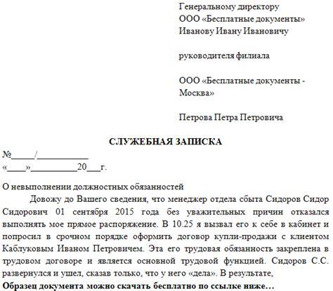 Оформление и исполнение исполнительной документации о взыскании алиментов