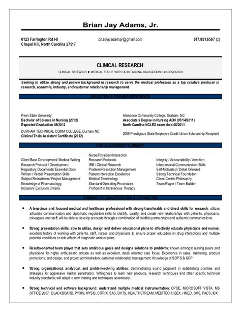 august research resume