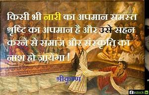 Waiting Quotes For Her In Hindi Ialoveniinfo
