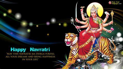 Animated Navratri Wallpapers Hd - happy navratri hd wallpapers 15113 baltana
