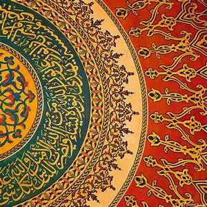 Closeup, Of, Circular, Arabic, Calligraphy, With, Decorative