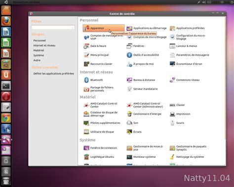 personnalisation du bureau personnalisation du bureau gnome ubuntu