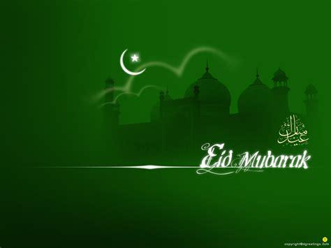 diary eid mubarak eid