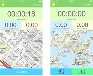 Cyberrun Mobile App Can Record Users U2019 Running And Walking Activities
