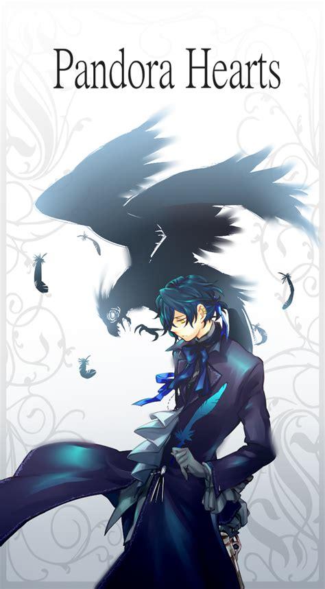 gilbert nightray pandora hearts zerochan anime image board