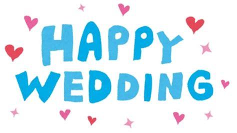 wedding congratulations text short wedding wishes happy