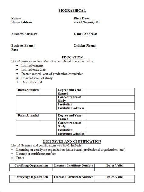 student resume templates    premium