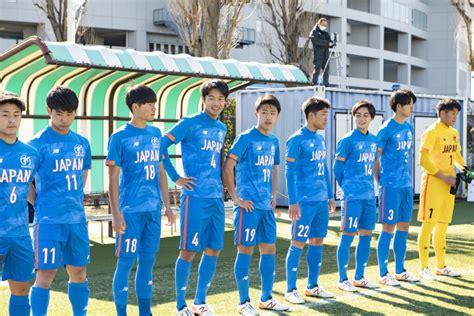 高校 選抜 サッカー 2021