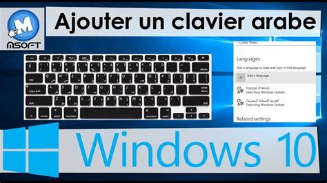 comment ajouter clavier arabe sur windows  msoft