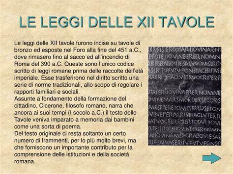 leggi delle 12 tavole ppt le leggi delle xii tavole powerpoint presentation