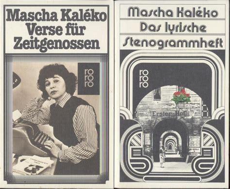 mascha kaleko - ZVAB