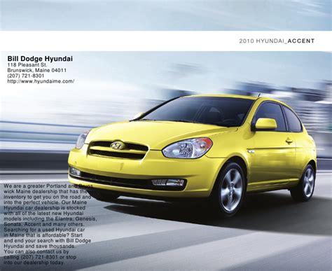 Hyundai Portland Maine by 2010 Hyundai Accent Portland