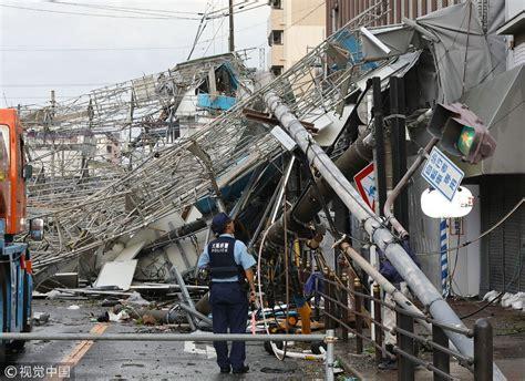 ประมวลภาพความเสียหาย พายุไต้ฝุ่น 'เชบี' ถล่มญี่ปุ่นเสียหาย ...
