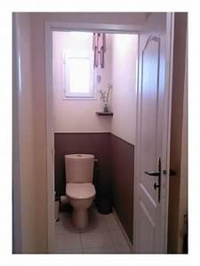 mes toilettes photo 1 2 une deco zen With decoration de toilettes zen