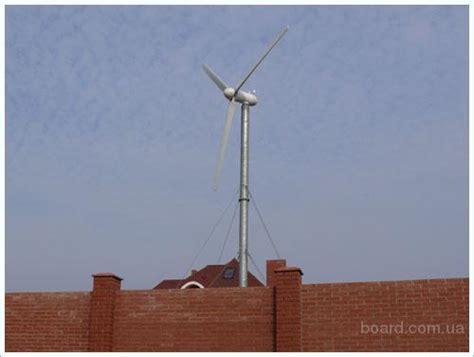 Альтернативные источники энергии. Расчет ветрогенератора. Курсовая работа т . Физика. 20160307