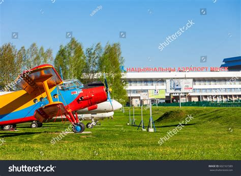 soviet design bureau minsk belarus may 05 2016 antonov stock photo 602161589