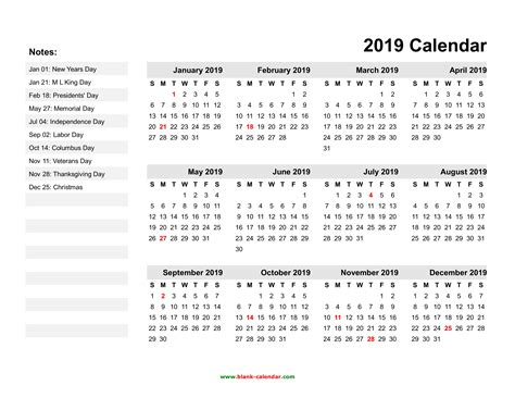 2019 Yearly Calendar Printable Free