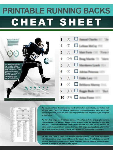 running backs cheat sheet  printable format