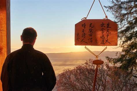 was bedeutet zen was bedeutet zen kleiner zen garten lebendige weisheit und des zen kontra einsamkeit die