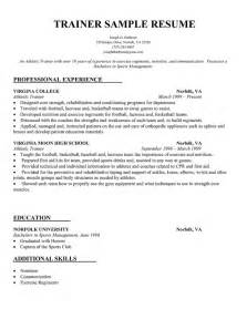 sle resume for bank teller position no experience essay writing services in uk custom papers uk essay