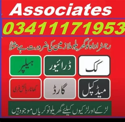 chef agency  lahore pakistan home facebook