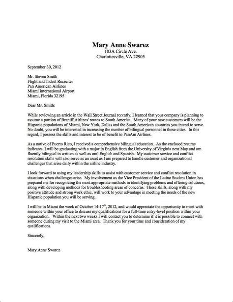 cover letter template uva cover letter  resume