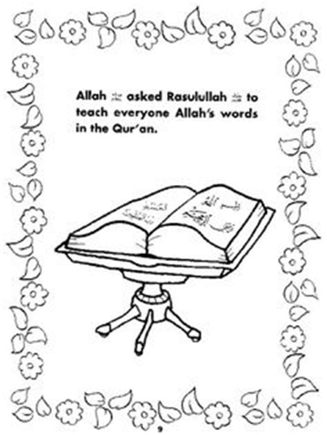 islamic coloring book images islam  kids