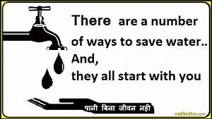 QUOTES ON WATER POLLUTION IN HINDI image quotes at ...