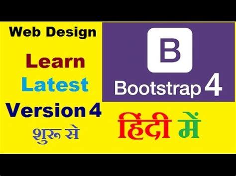 bootstrap 4 in hindi part 3 bootstrap 4 typography headings youtube