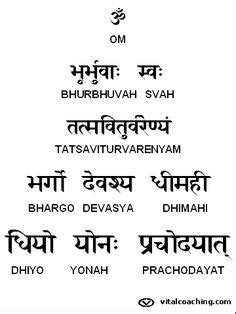 1000+ images about Sanskrit on Pinterest | Sanskrit tattoo