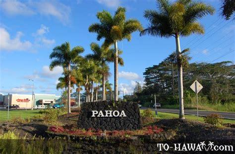 discount cuisines pahoa big island