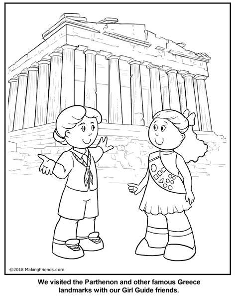 greek girl guide coloring page makingfriends