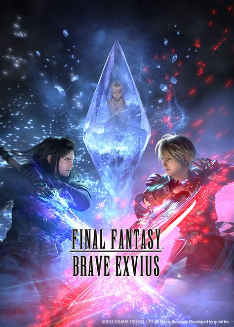 final fantasy brave exvius blends social  traditional