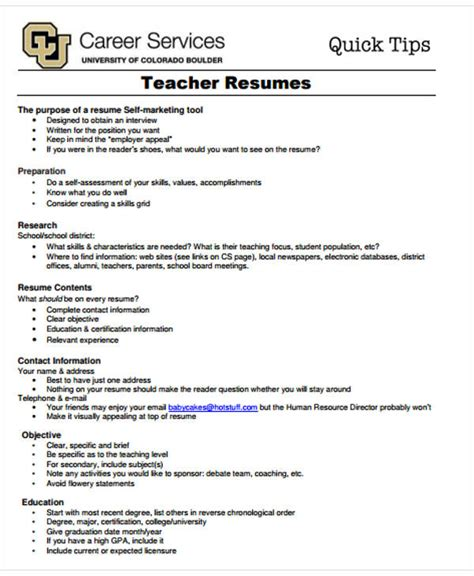 Software To Make Cv by How To Make Resume 6 Cover Letter