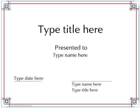blank certificates award certificate template