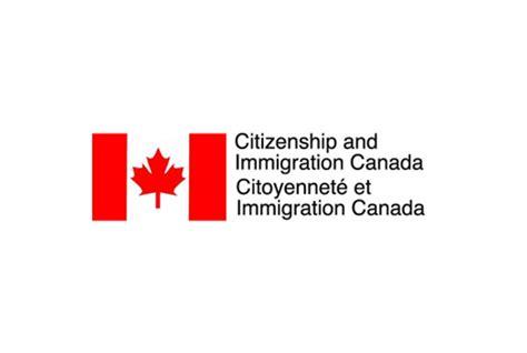 bureau immigration canada montr饌l bureau d immigration canada a montreal 28 images bureau de montr 233 al canada immigration au canada acc 232 s canada immigration canada