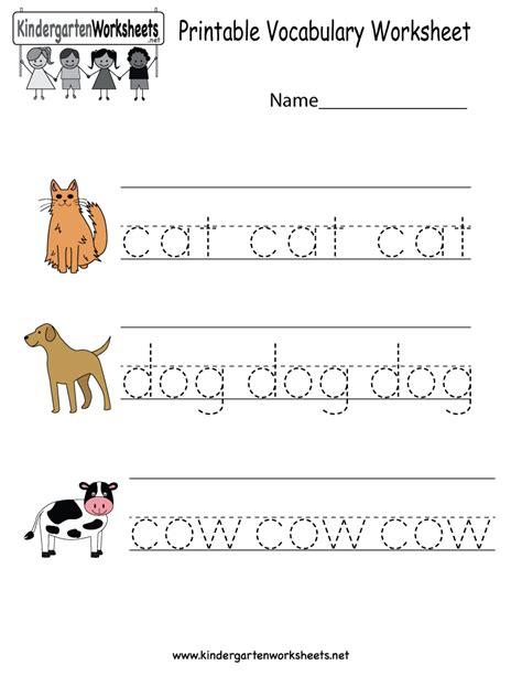 vocabulary worksheet  kindergarteners