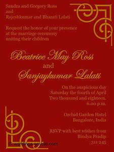 Indian wedding invitation wording samples wordings and for Wedding invitation text message india