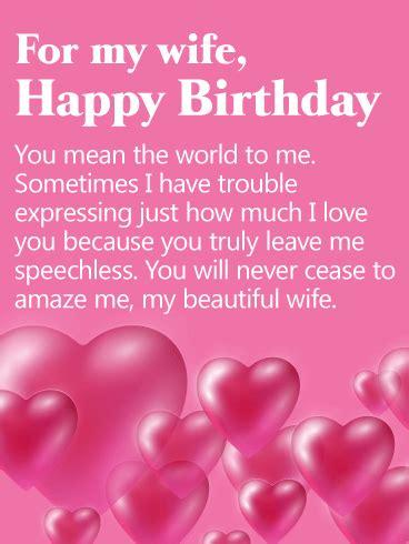 world   happy birthday card  wife