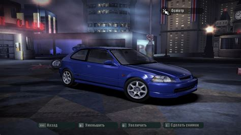 renault clio v6 nfs carbon need for speed carbon honda civic type r 1997 nfscars